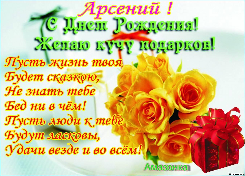 Поздравление на татарском языке с юбилеем 50 лет в стихах